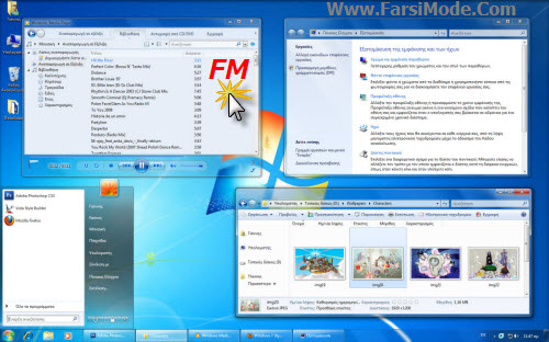 100 Themes For Windows7 %5BWww FarsiMode%20(5) دانلود مجموعه 100 تم ویندوز 7 Themes For Windows